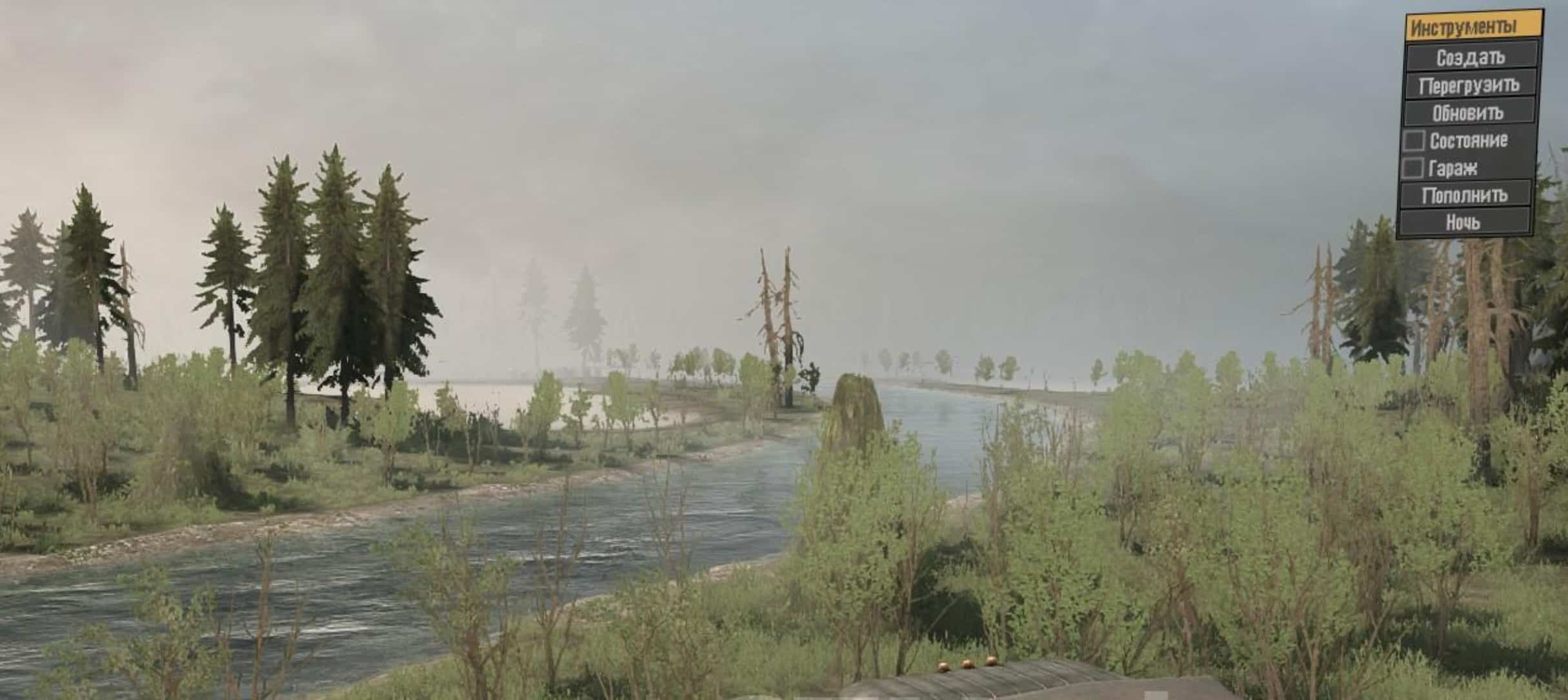 Water Barriers Map v1 0 - Spintires: MudRunner Mod