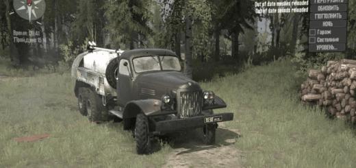 """Ural 4320 """"K & M"""" Truck v1.0 - MudRunner / SnowRunner ..."""