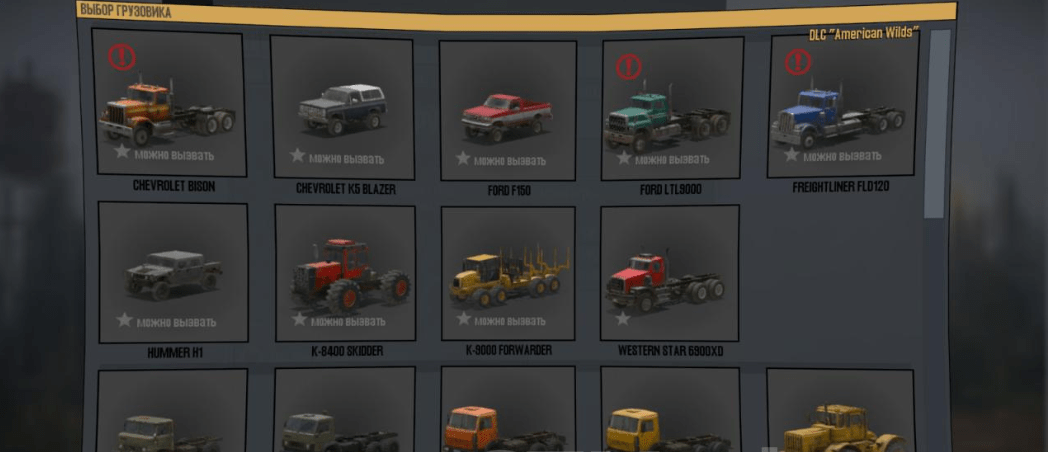 Unlock Transport (unlocker) v1 21 - Spintires: MudRunner Mod