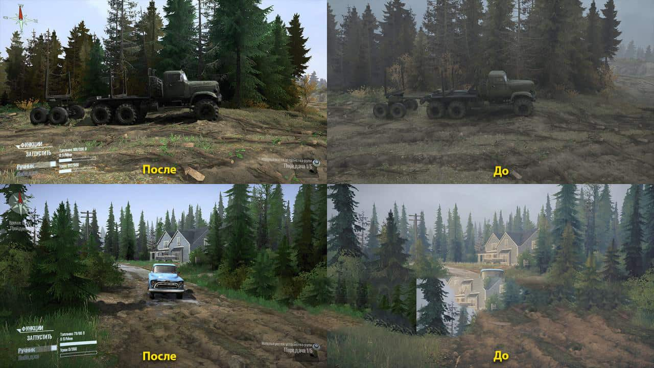 Realistic graphics + fix ReShade & ST mod v2 8 - Spintires